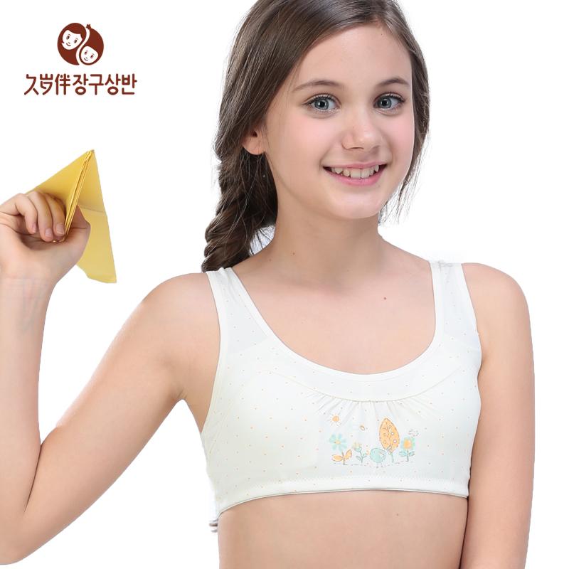 Asian girl yellow panties
