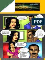 Cartoon pdf walkatha sinhala
