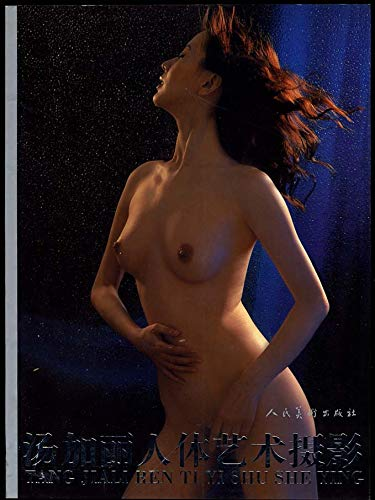 Tang jia li nude