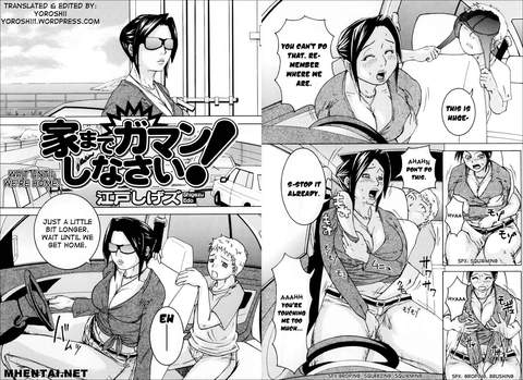 Translated hentai mom son