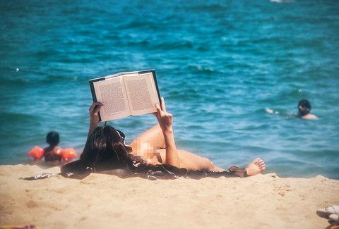 Skinny dick nude beach