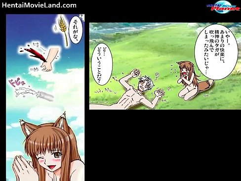 Spice and wolf hentai uncensored