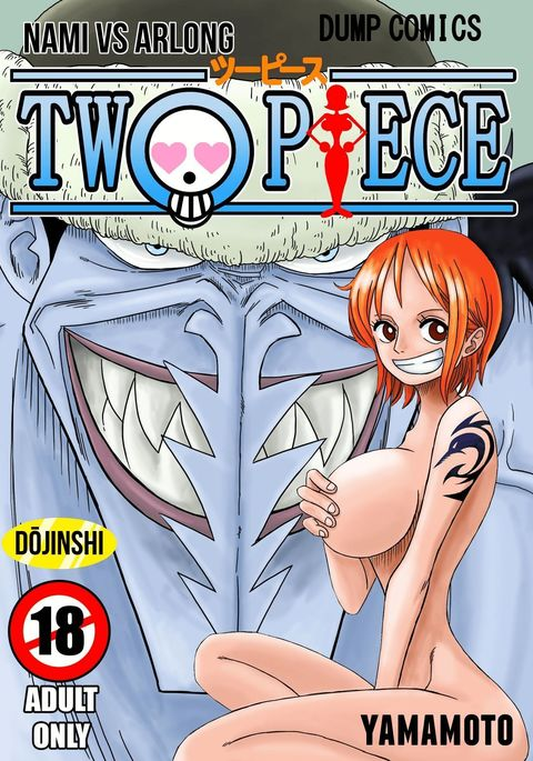 One piece hentai porn