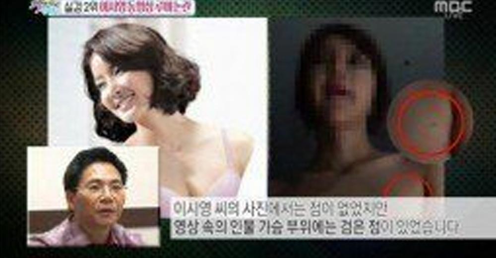 Korean sex leaked sites