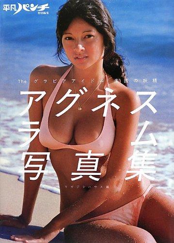 Bikini idol japanese sexy models