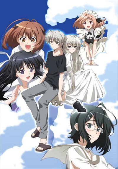 Hentai yosuga no sora