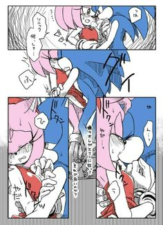 Comic hetai rose amy