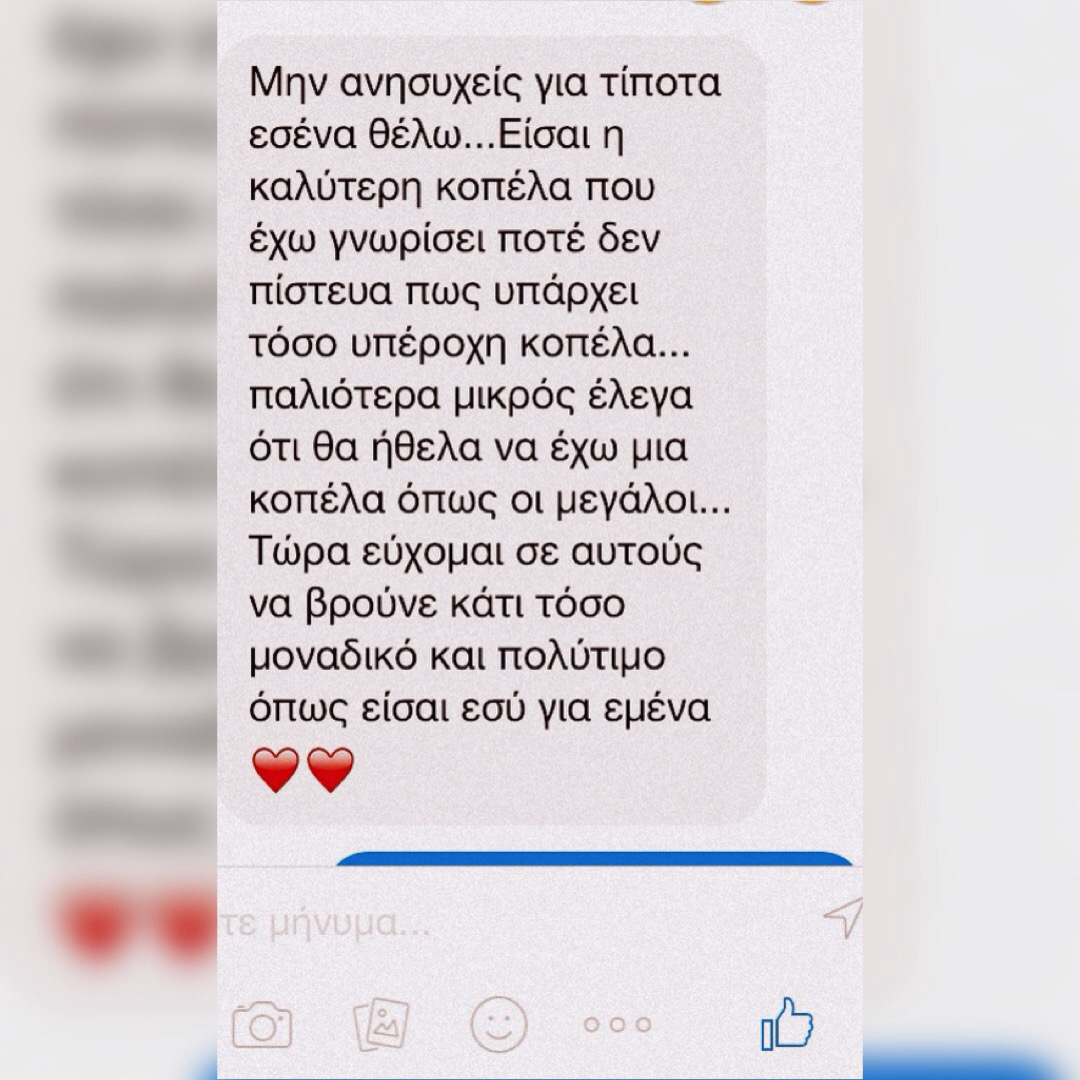 Greek quotes about love