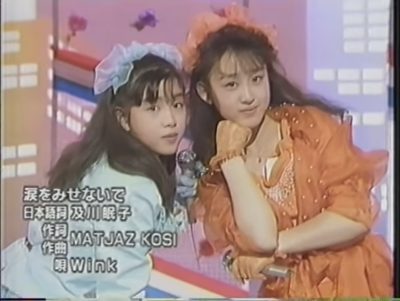Tumblr japanese girl idols photo