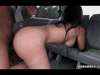 Sexy ass slut slutload