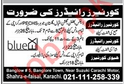 Sex job in karachi