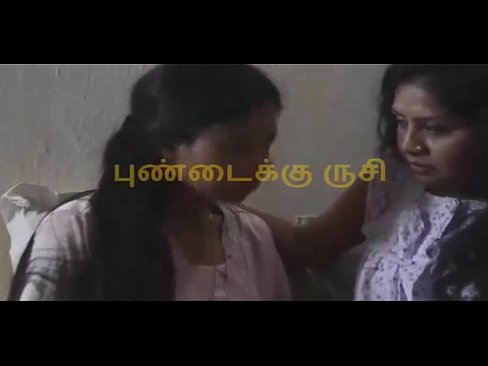 Aunty lesbian images tamil to aunty sex