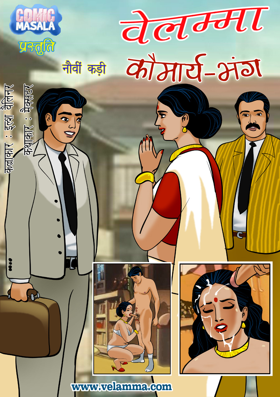 Cartoon sex pdf download