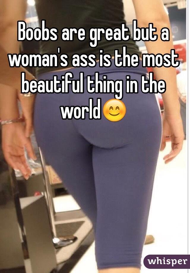 World s most beautiful ass