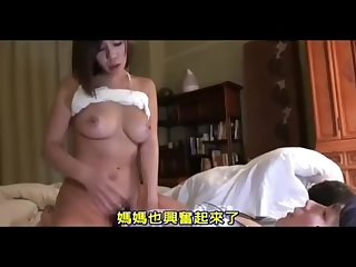 Japanese mom sex izle